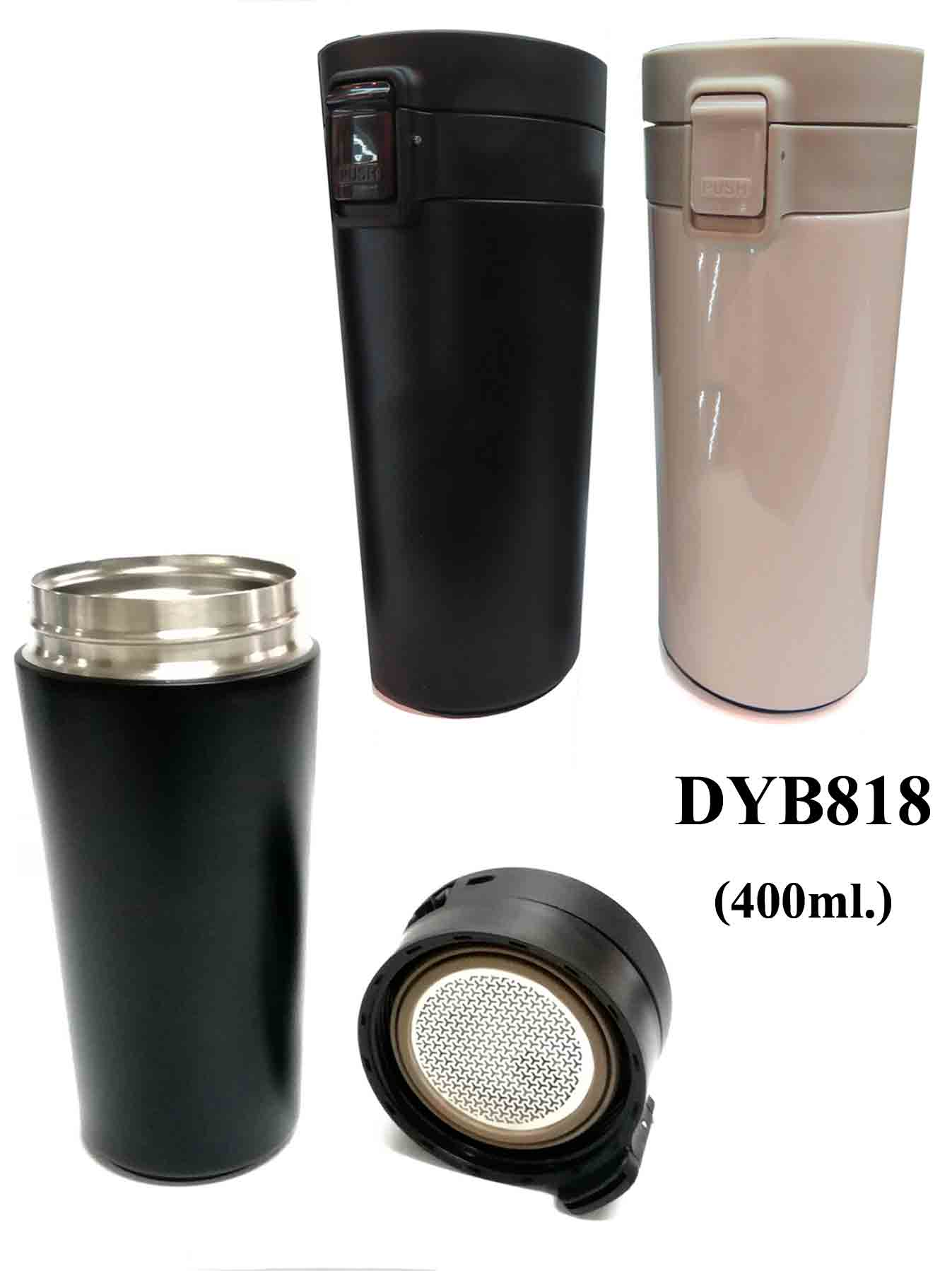 DYB818(400ML)Coffee Cup 400ML